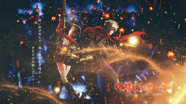 best-anime-kabaneri-of-the-iron-fortress-wallpaper