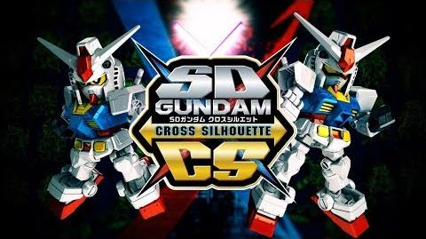 SD_GUNDAM_CROSS_SILHOUETTE_Promotional_Video_(EN_sub)