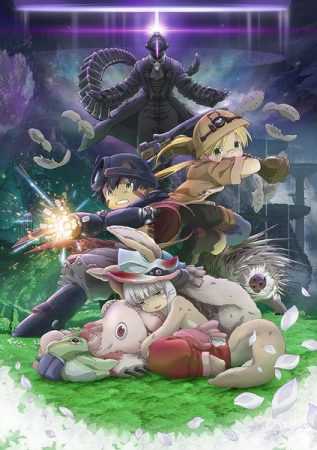 Made in Abyss Movie 2 Visual