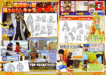 One-Piece-World-Seeker_Scan_09-12-18 2