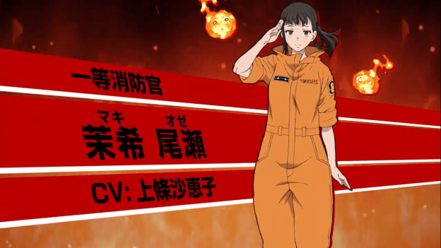 Fire-Force-Maki