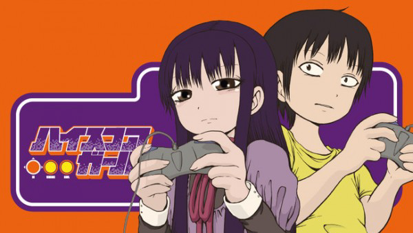 Hi Score Girl Bild Photo