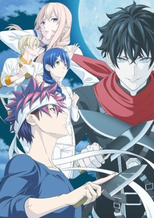 Food Wars 5 Visual